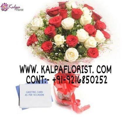 Kalpa Florist Send Cakes Flowers To Jalandhar Punjab India Send Flowers Online Flowers Uk Online Flower Delivery