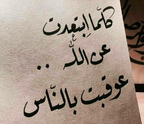 Pin On Shivan Arabic