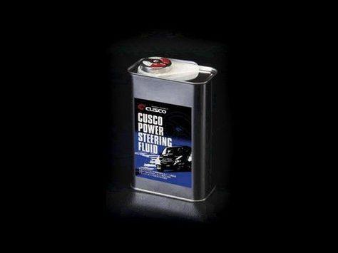 Power Steering Pump Cardone 20-54500 Reman