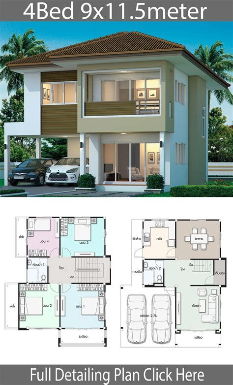 House Design Plans 14x19m With 3 Bedroom House Plan Map In 2021 Two Story House Design House Plan Gallery Home Design Plans Good simple house plan