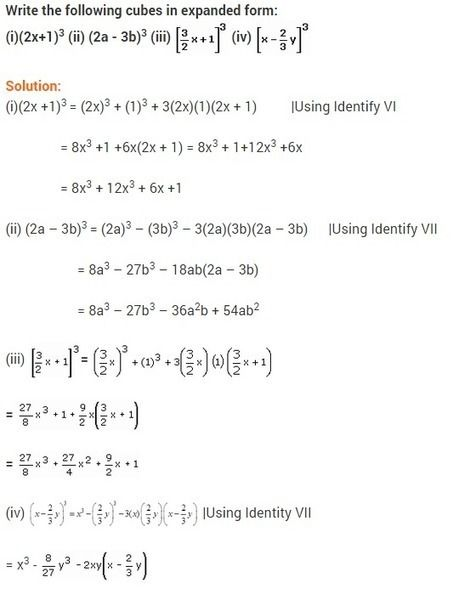 NCERT Solutions for Class 9 Maths Chapter 2 Polynomials Ex 2 5
