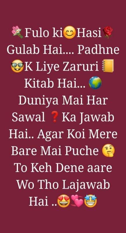 Best Birthday Wishes Funny In Urdu Ideas Brother Birthday Quotes Friend Birthday Quotes Birthday Wishes Funny