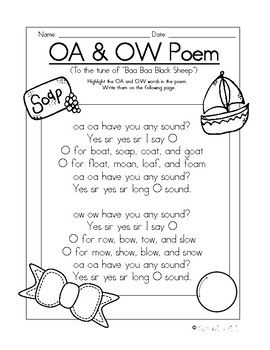 OW and OA Poem / Song | phonics | First grade phonics