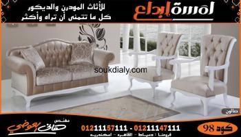 موديلات الأثاث من مختلف الأنواع مع المتخصصون في صناعة الأثاث المنزلي المودرن و الكلاسيك مؤسسة لمسة إبداع م هاني العوضي Furniture Brown Bedroom My Furniture