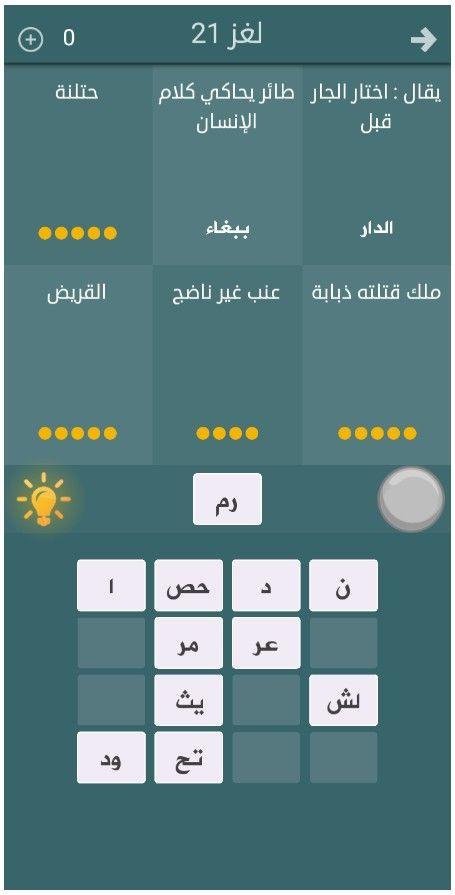Pin By Zakia Fatin On Zakia Fatin Screenshots