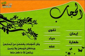 Pin By I Love You Iskander On Etiquette Advice آداب النصيحة Laie Arabic Calligraphy Calligraphy