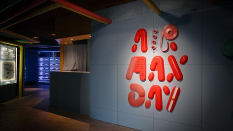 Air Max Con to Debut in Hong Kong, Tokyo and New York City