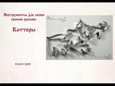 Видео ручная работа, жесткое порево на русском