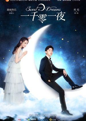 Sweet Dreams 2018 Chinese Drama Genres Romance Drama Episodes 45 Sweet Dreams Sweet Dreams Movie Drama