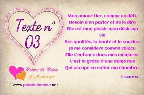 Le Temple Des Textes Damour Texte Amour Beau Texte D