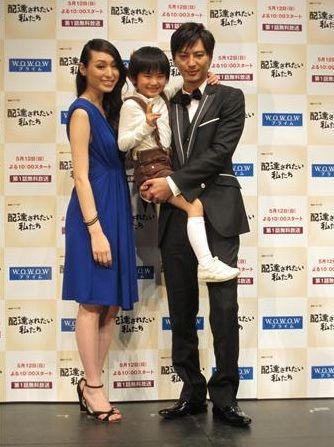Takashi tsukamoto wedding bands