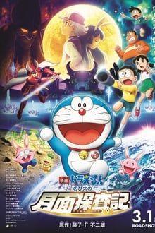 Watch Doraemon Nobita S Chronicle Of The Moon Exploration Full Movie Online For Free Digimon Film Frozen The Hobbit
