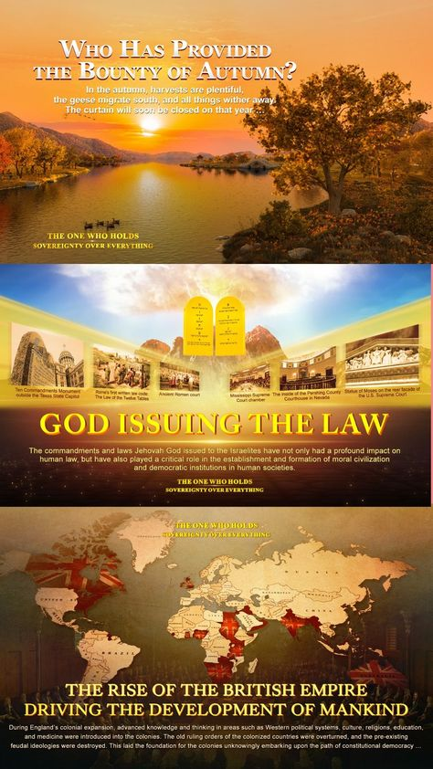 Daily Words Of God Word Of God Faith In God Daily Devotional