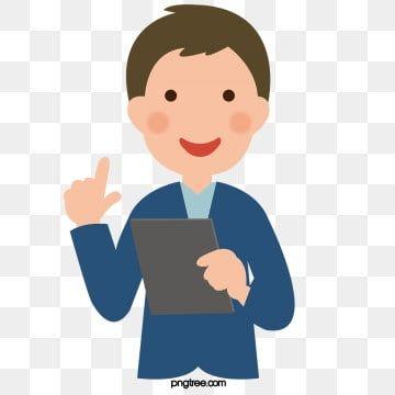 ว สด ร ปแบบการ ต นการ ต นการ ต นเด กเล ก คล ปอาร ต ไอคอนวายร ายการ ต น ร างการ ต นวายร ายภาพ Png และ Psd สำหร บดาวน โหลดฟร Cartoon Clip Art Cartoon Cute Cartoon