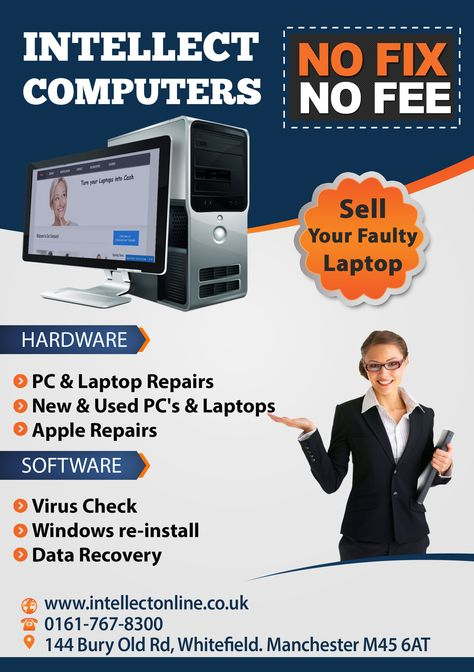 We have a computer and laptop repair shop in Manchester and also - computer repair flyer template
