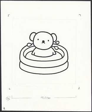 ボリス のアイデア 32 件 ボリス ミッフィー イラスト ブルーナ