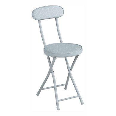 Chaise Pliante Daisy Gris Chaise Pliante Chaise Decoration