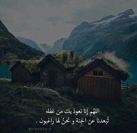 أمين Islam Sweet Words Islamic Quotes