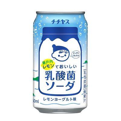 设计 おしゃれまとめの人気アイデア Pinterest Cake Xu 2020 瀬戸内レモン ソーダ パッケージデザイン