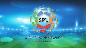 سيرفرات سيسكام بتاريخ 09 08 2020 League Blog Posts Gaming Logos