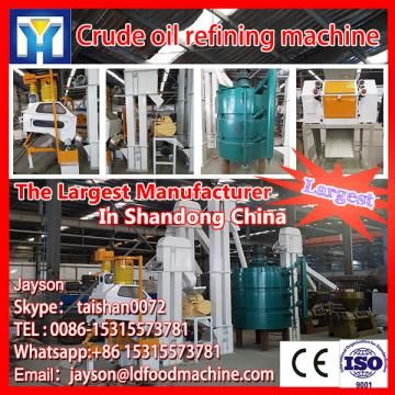 Small Scale Capacity Edible Complete Set Small Palm Oil Processing Machine Palm Oil Refinery Refining Machine Oil Plant Edible Oil Peanut Oil