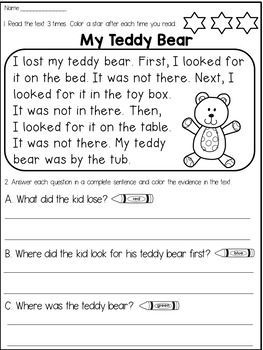 My Teddy Bear Reading Comprehension Activity First Grade