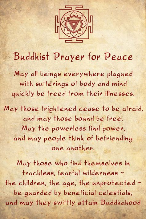 """Meditating on one line of this today, """"May the powerless find power, and may…"""