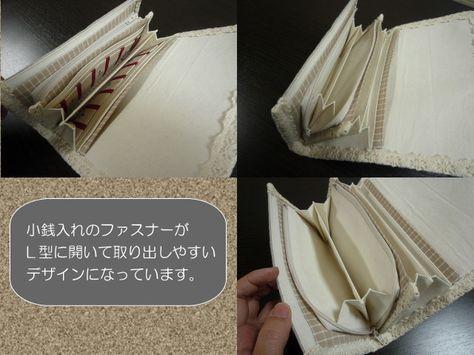 d00e92fcf3f5 長財布の作り方 ・・・Senjyu・・・