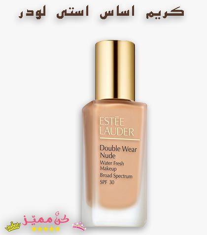 افضل كريم اساس للبشرة الدهنية و الحساسة الاسعار و المميزات The Best Foundation Cream For Oily And Sensitive Skin Price Fresh Makeup Makeup Estee