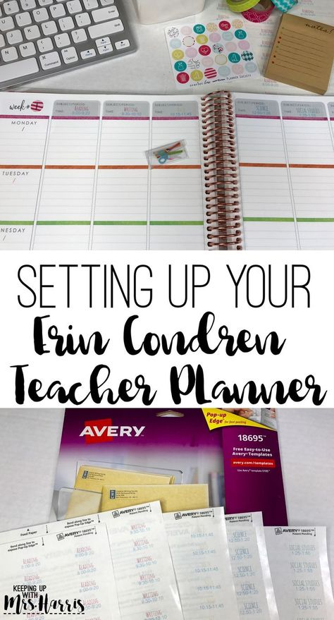 Erin Condren Teacher Planner Lesson Plan Template Teacher Notebook