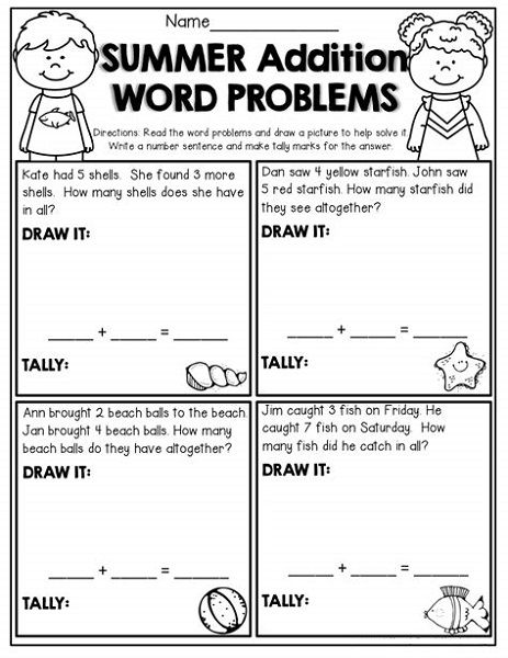Summer Addition Word Problems 2019 Printable Shelter Math Word Problems Addition Words Word Problem Worksheets