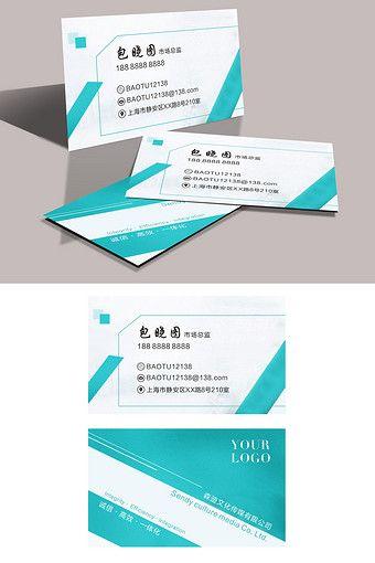 Blue Geometric Minimalistic Business Card Cdr Free Download Pikbest Minimalist Business Cards Business Card Design Minimalist Business Card Material