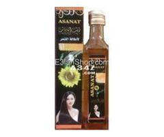 زيت الحنة الهندية لتطويل الشعر Tea Bottle Pure Leaf Tea Pure Leaf Tea Bottle