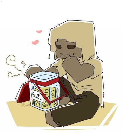 The husk | MINECRAFT BULLSHIT | Minecraft pictures