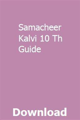 Samacheer Kalvi 10 Th Guide Exam Guide Exam Study Reloading Manual