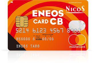 カード dc