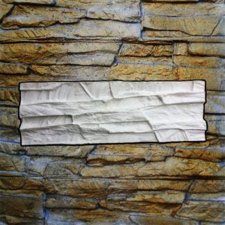 Seville Slate Stacked Stone Silicone Stamp Stacked Stone Stamped Concrete Stamped Concrete Patterns
