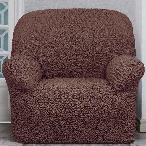 Terrific Chocolate Sofa Slipcovers Furniture Protectors Bralicious Painted Fabric Chair Ideas Braliciousco