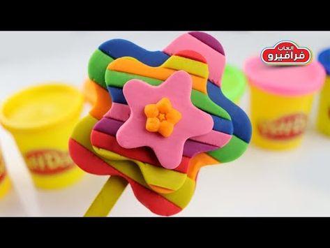 العاب اطفال طين اصطناعى صلصال Playdoh ايس كريم بالوان قوس قزح Youtube Sugar Cookie Novelty Ice Tray