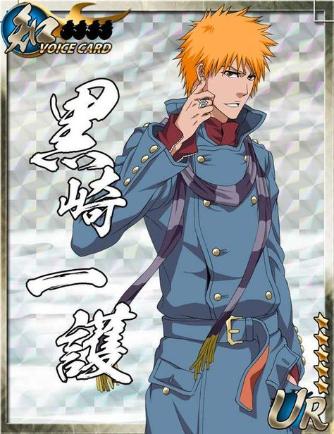 A collection of cards from Bleach Bankai Battle. | Bleach