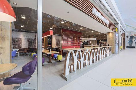 McDonald's restaurant by Umdasch Shopfitting, Moscow – Russia