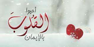 حاج ات شرق آسيا ابتسامة وقلب مؤمن في ثوب أبيض In 2020 Arabic Calligraphy Art Calligraphy