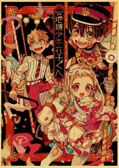 Back To College Jibaku Shounen Hanako-kun Anime Manga HD Print Retro Poster Wall Stickers For Living Room Home Art Decoration - 42X30cm-02 / E186 / China