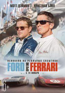 Ford V Ferrari 2019 Hindi Dubbed In 2020 Ford Ferrari Free