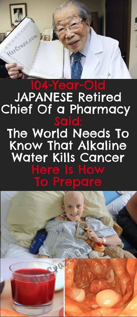 104-YEAR-OLD JAPANESE RETIRED CHIEF OF A PHARMACY SAID: ALKALINE WATER KILLS CANCER …