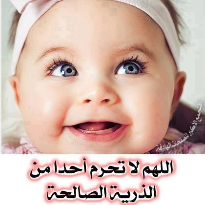الحمل الحمل والولادة الحمل بولد الحمل التوأمي الحمل و الرضاعة الحمل ببنت الحمل مراحل الحمل والولادة الحمل بتوأم الحمل بولد الحمل اعرا Baby Face Face Baby
