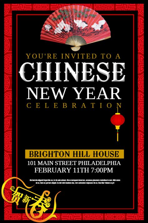 7 best Chinese New Year Flyer Templates images on Pinterest - new year poster template