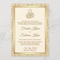 Gold Damask Brocade Muslim Wedding Invitation Zazzle Com In 2021 Muslim Wedding Invitations Muslim Wedding Cards Wedding Invitations