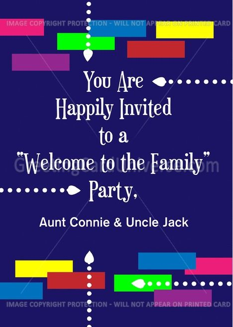Custom Name Welcome To The Family Party Abstract Card Ad Ad Family Custom Party Card Family Parties Welcome To The Family Cards