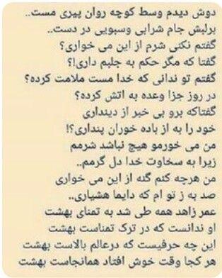 Pin By K 12345 On عکس نوشته Persian Poem Allah Wallpaper Poems